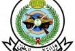 وظائف في وزارة الحرس الوطني 1437
