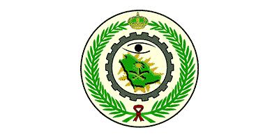 تقديم قوات أمن المنشآت ١٤٤١
