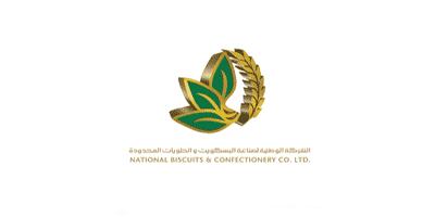 الشركة الوطنية لصناعة البسكويت والحلويات