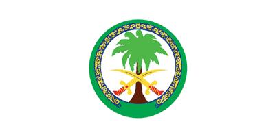 وظائف إدارية لحملة الكفاءة والثانوية العامة للعمل لدى مستشفى الملك فيصل التخصصي بالرياض