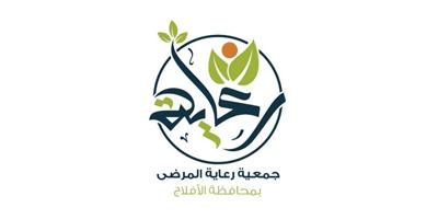 جمعية رعاية المرضى بالأفلاج