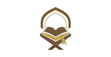 جمعية تحفيظ القرآن بأحد المسارحة